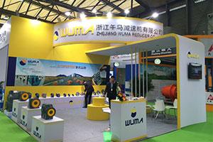 2014年上海PTC动力传动展