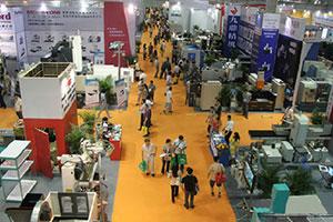 2015第15届中国哈尔滨国际装备制造业博览会