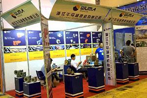 2016第十三届中国(青岛)国际食品加工机械和包装设备展览会
