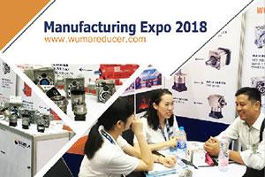 第27届泰国机械展