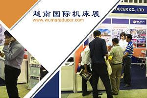 越南国际机床展